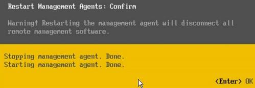 How to restart management agents on ESX or ESXi host | ESX